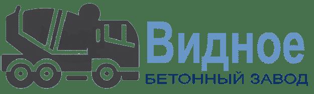 Купить бетон в Видном
